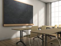 Schulbehörde Lizenzfreie Stockbilder