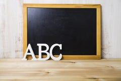 Schulbehörde und Lizenzfreies Stockfoto