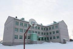 Schule. Stockfotografie