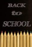 schule Lizenzfreie Stockbilder