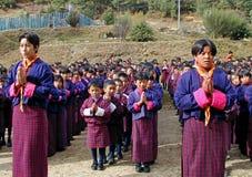 Schule in Bhutan Stockbild