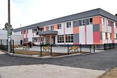 Schule in Bosnien Stockbilder