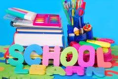 Schuleausrüstung Stockfotos