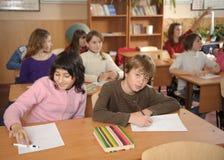 Schuleprogramm Stockbilder
