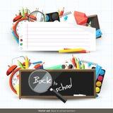 Schulfahnen Lizenzfreies Stockbild