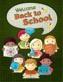 Schulkonzept-Illustration mit netten Kindern Lizenzfreies Stockbild
