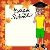 Schulschablonen-Einladungskarte Stockfotos