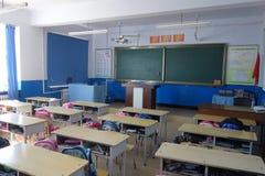 Schulspielplatz und -klassenzimmer Lizenzfreie Stockbilder