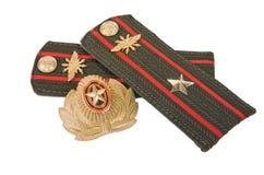 Schultergurt der russischen Armee Lizenzfreie Stockbilder