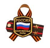 Schultergurt der russischen Armee und des St- Georgefarbbands Stockfotos