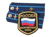 Schultergurte der russischen Armee über weißem Hintergrund Lizenzfreie Stockfotografie