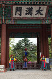 Schutz am Deoksugungs-Palast in Seoul Lizenzfreie Stockfotos
