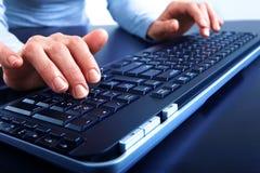 Schwarze Tastatur Lizenzfreies Stockfoto
