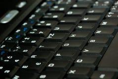 Schwarze Tastatur Stockbild