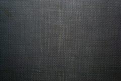 Schwarzer Hintergrund Stockfoto