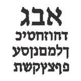 Schwarzes hebräisches Alphabet von Kreisen schriftkegel Vektorillustration auf lokalisiertem Hintergrund stock abbildung