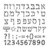 Schwarzes hebräisches Alphabet von Kreisen schriftkegel Vektorillustration auf lokalisiertem Hintergrund lizenzfreie abbildung