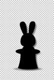 Schwarzes Schattenbild des Kaninchens sitzend im magischen Zylinderzylinder vektor abbildung