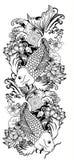 Schwarzweiss-Karpfenfischvektor Stockbild