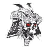 Schwarzweiss-Samuraisturzhelm mit dem Schädel Stockfotos