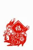 Schwein, Papierausschnitt Chinese-Tierkreis. Lizenzfreie Stockfotos