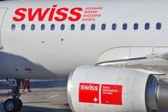 Schweizer Fluglinien Lizenzfreies Stockfoto