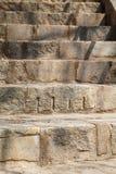Schwere Schnitt-Granit-Block-Schritte Stockfoto