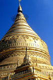 Schwezigon Pagoda- Bagan, Burma (Myanmar) Stock Photo