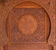 Schwierige hölzerne islamische Dekoration Lizenzfreies Stockbild