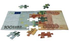 Schwieriges Puzzlespiel Lizenzfreie Stockbilder