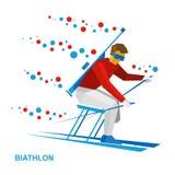 Sciatore disabile di biathlon con un fucile Fotografia Stock Libera da Diritti