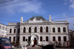 Science academy building in Yakutsk Royalty Free Stock Images