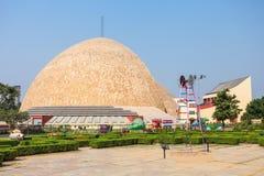 Science City, Kolkata Stock Images