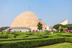 Science City, Kolkata Royalty Free Stock Photo