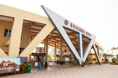 Science City, Kolkata Stock Photo