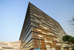 Science and technology museum. This is a science and technology museum of Chongqing,it is an example of sustainable eco-architecture. The extensive use of Stock Image