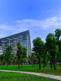 Science and technology museum. This is a science and technology museum of Chongqing,it is an example of sustainable eco-architecture. The extensive use of Stock Photo