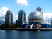 Science World Vancouver Stock Image