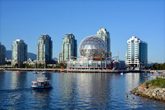 Science World Royalty Free Stock Photos