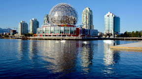 Science World Stock Image