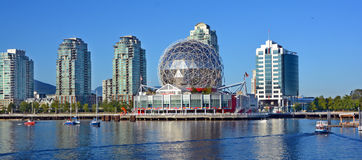 Science World Royalty Free Stock Photo