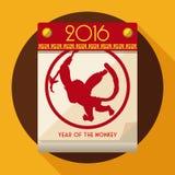 Scimmia allegra che appende nel calendario, illustrazione di vettore royalty illustrazione gratis