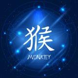 Scimmia cinese del segno dello zodiaco Fotografia Stock