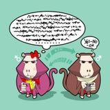 Scimmia di signora illustrazione di stock