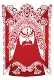 Scissor-cut -Ancient Character from Peking Opera Royalty Free Stock Photos