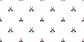 Scissors seamless pattern haircut scarf isolated salon barber shop paper tile background repeat wallpaper illustration gift. Wrapping paper white vector illustration