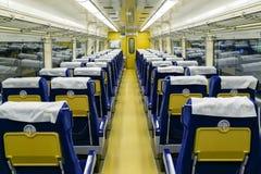 SCMaglev和铁路公园在名古屋,日本 库存图片