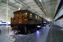 SCMaglev和铁路公园在名古屋,日本 免版税库存照片