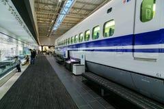 SCMaglev et parc ferroviaire à Nagoya, Japon Images libres de droits