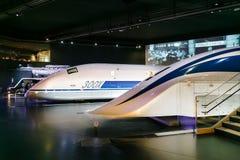SCMaglev et parc ferroviaire à Nagoya, Japon Photographie stock